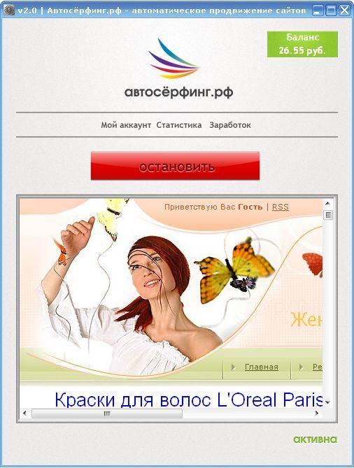 zhenskiy-orgazm-s-negrom
